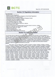 Kanglida battery MSDS certificate renewal in 2021