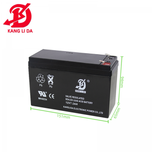 Why does the discharge rate of the battery affect the service life