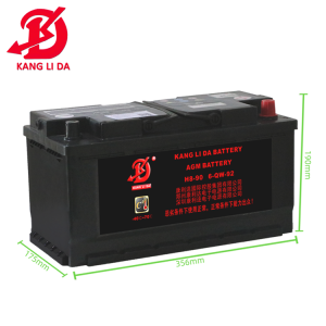 How to maintain the car battery?