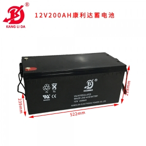 What are the specific characteristics of solar colloidal batteries